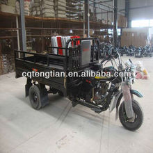 2013 Best selling 5 wheel motorcycle