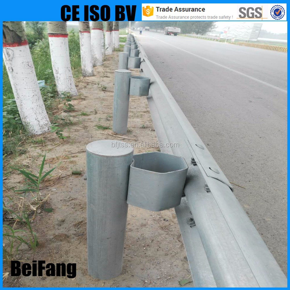 Trade Assurance Made in China highway guardrail steel protect plate steel highway guard rail