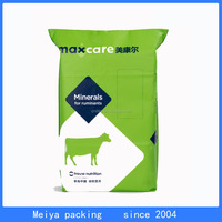 100 virgin PP Bopp voven lamination cow Feed Bag