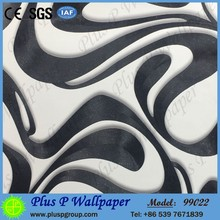 sound-absorbing wallpaper for corridor decoration 3d