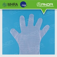 AD002 Daily Consumable Items Embossed Smooth medical pe gloves