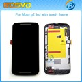LCD display screen with frame for motorola G2 xt1068