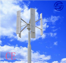2014 low noise new 5 kw 100 r/min , vertical axis small wind generator,china