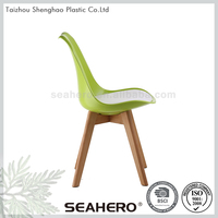 New arrival furniture room chair dining