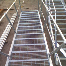 underquote high quality stainless steel grating price