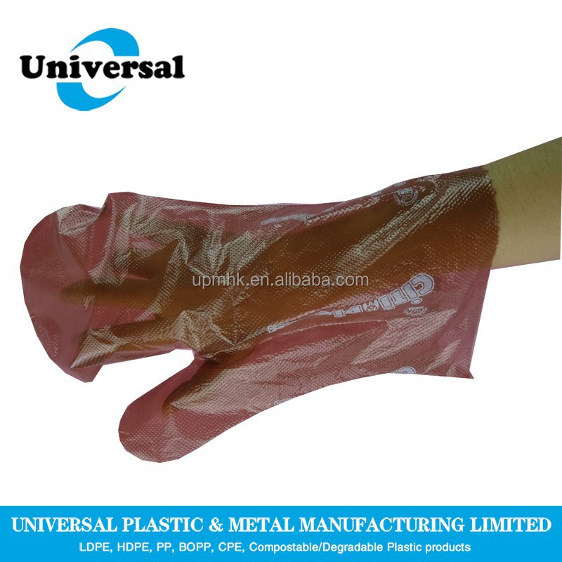 High quality factory price plastic dog poop gloves