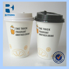 Disposable Paper Coffee Cups PE Paper Cups