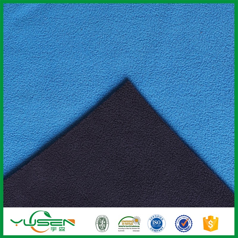 Colorful softshell stretch Functional Bonded Fleece Fabric