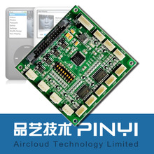 Shenzhen electronic pcb design / prototype / copy / assembly services