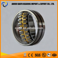 22338 MK axle bearing for railway rolling 22338MK