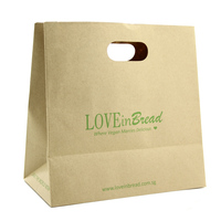 guangzhou flat handle wholesale cheap kraft paper bag