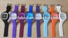 Cool Gracious Gentlemen Silicone Watches Men 2012