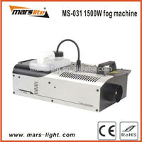 1500w fog machine smoke machine