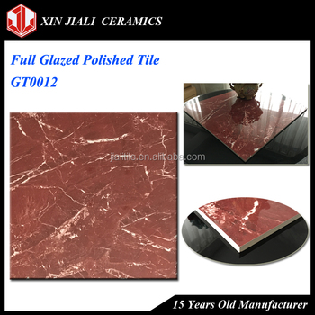 GT0012 600x600MM Full Glazed Polished Floor Tiles