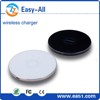 2016 high quality wireless charger for smart phones with QI standard