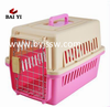 High quality plastic travel pet carrier dog flight cage