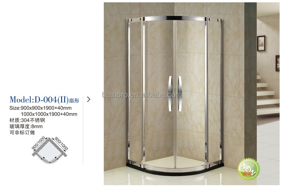 Fan-shaped double hinges 900*900*1900+40 mm plastic cheap small shower cabins (D004)