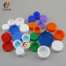 customzied plastic bottle cap water soda juice milk plastic caps manufacturer