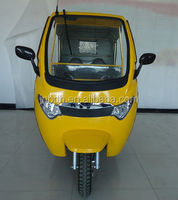 2015 HOT SALE GOOD QUALITY ,CHEAPEST PRICE , BAJAJ MOTOR TRICYCLE FOR NIGERIA