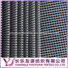 New design polyester screen mesh for window screen cloth