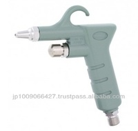 Air duster gun Japanese brand KINKI FACTORY