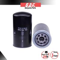 Oil Filter FOR KOMATSU 6736-51-5142