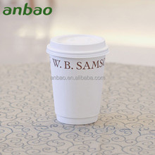 12oz pla Double wall fancy paper coffee cup wholesale