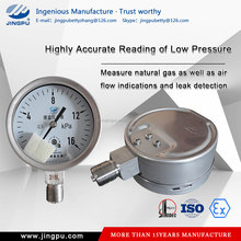 China wholesale mbar low bellows capsule pressure gauge vacuum low capsule pressure gauge