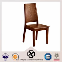 Wooded Seat Side Chair Chocolate Dinning Chair with Back Rest