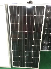 China factory cheap price per watt 120w mono solar panel