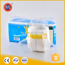 New style sleepy soft breathable comfortable adult baby print diaper