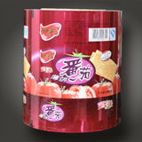 PET printing packaging film laminated plastic lamination rolls