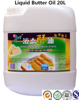 Liquid Butter Oil Butter Flavor Halal Food fit for bakery product 20L