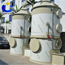 China supplier Taiwan exhaust gas purification tower and air scrubber manufacturer