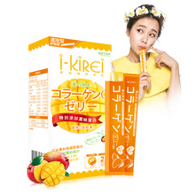 Antioxidant Collagen C edible Jelly of the Beauty-Mango Flavor