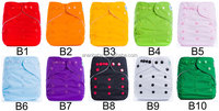 Baby products new 2014 hot cloth diapers / OEM washable baby cloth diaper free sample