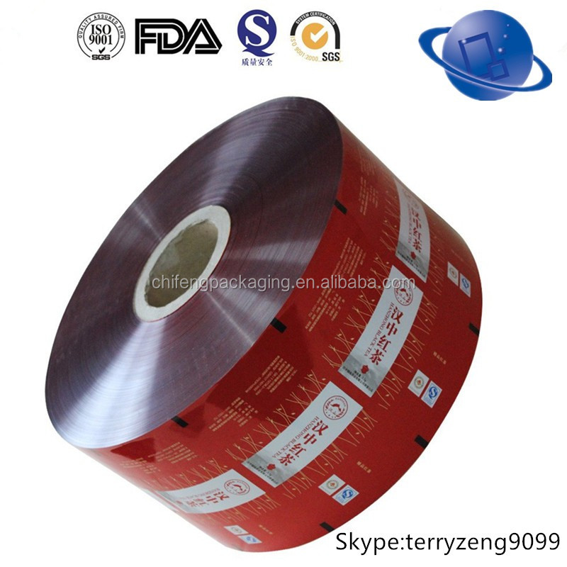 High quality laminating film
