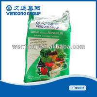 Fertilizer Of Calcium Nitrate N 15