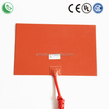 silicone rubber heater electric heater infrared paint booth heaters