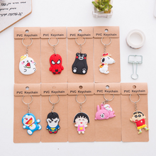 Creative lovers silicone key chain