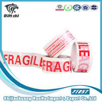 printing packaging strapping tape