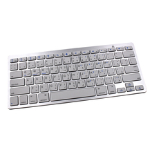 cheap mini ultra thin wireless arabic bluetooth keyboard for iphone ipad smart