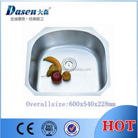 DS6054 small special design single bowl royal kitchen sink