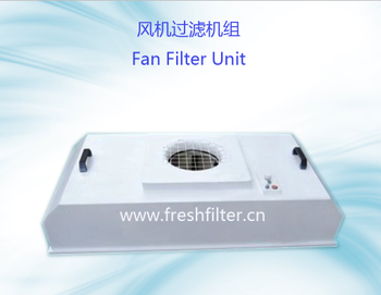 Filter Unit FFU Air Handling Unit Fresh Air Handling Unit Price air handing unit