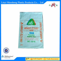 High quality food packing sugar price per ton