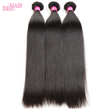 Brazilian Hair Wholesale Distributors 4 Bundles With Silk Closure Brazilian With Free Part