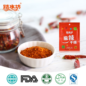 China Red Chili Powder