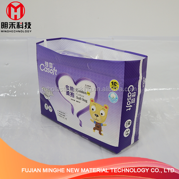 Gravure Printing Higher Class Lamination Embossed Plastic Baby Diapers packaging Bags