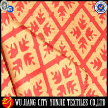 Hot stamp fabric/gold stamp fabric/foil printing fabric