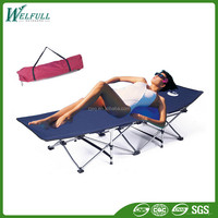 Lightweight Portable Adjustable Outdoor Camping Folding Bed